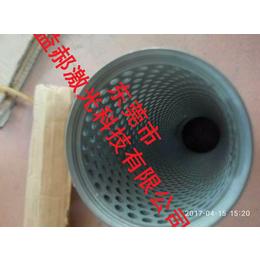 不锈钢管激光打孔机加工 管子激光小孔打孔加工