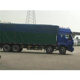 整车货运|货运专线深圳物流|深圳至芜湖整车货运