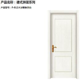 韩式干漆木门厂家-绥化韩式干漆木门-【永康大迈】值得信赖