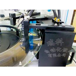 瑞科、螺母筛选机、自动螺母筛选机