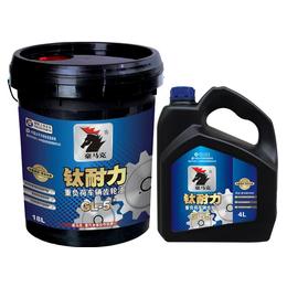 豪马克润滑油(图)_重型汽车专用润滑油_润滑油