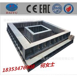 混凝土预制叠合板模具