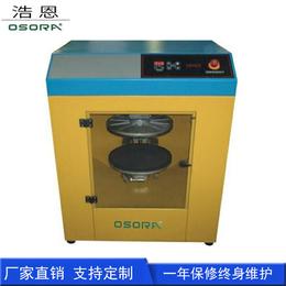 厂家定制加强型加高型全自动旋转油墨搅拌机 混油机