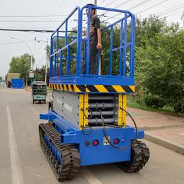 山地全地形升降平台制造 8米履带升降机直销 全地形升降作业车