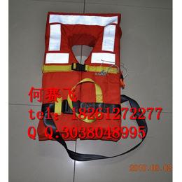 DFY-II救生衣 船用救生衣 新标准救生衣