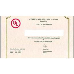 日本VCCI认证TELEC认证PSE认证怎么办理周期和流程是