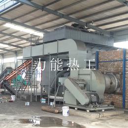 型煤球链板式烘干机厂家、力能机械、大连型煤球链板式烘干机