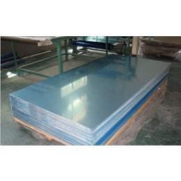 国标6010铝合金板 防锈铝6010铝车身板 6010厚铝板