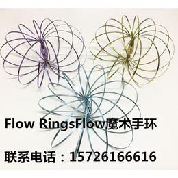 国外火爆的Flowtoys流体手环--金属编制不锈钢魔术手环