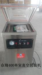 江西茶叶真空包装机 南昌小型真空包装机 电子元件真空包装机