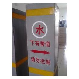 加油站标志桩  燃气站标志桩  玻璃钢材质标志桩厂家价格