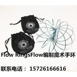 -弹簧魔术手环变形减压手环批发商---新型魔术手环