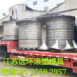 江常州苏远怀滚塑****滚塑模具  滚塑模具加工  生产厂家