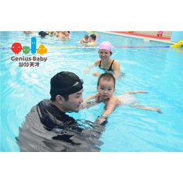 儿童学游泳多少钱、妙妙天才亲子游泳俱乐部、义乌儿童学游泳