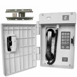 晨阳工业特种电话机 太原洗煤厂防水防潮电话机 型号HAT86