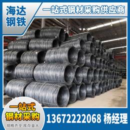 海达大量螺纹钢供应江西全省批发南昌螺纹钢批发现货缩略图