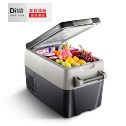 狄卡帕30L压缩机制冷车载冰箱小型德国技术车载冰箱大货车冰柜