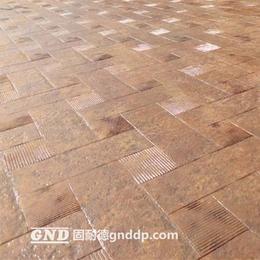 固耐德压模地坪面强化料透水保护剂材料印花地坪