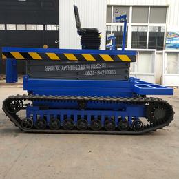 6米履带升降机 全电动液压升降平台制造 山西省全地形升降车