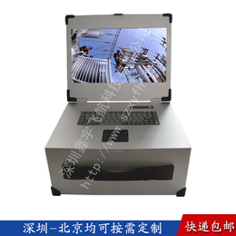 15寸上翻4U工业便携机机箱定制军工电脑外壳铝便携式总线机箱