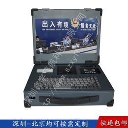 15寸便携式出入境受理工业便携机机箱定制工控一体外壳军工电脑