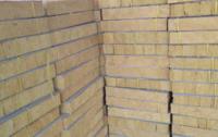 保温材料岩棉具有良好的保温隔热、隔声和吸声性能