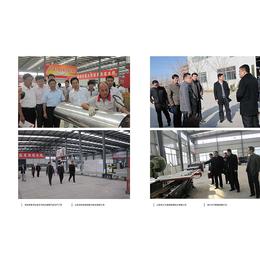 山东太阳能热水器供应商、太阳能热水器、华春新能源