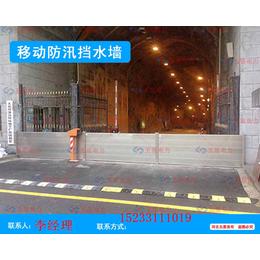 地铁站挡水门-防洪防汛专用地铁站挡水门-高性能 速档水