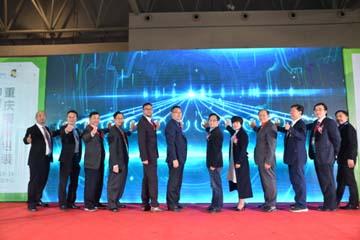 2018重庆国际印刷包装产业博览会11月16日圆满落幕