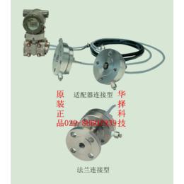 EJA118EZ隔膜密封式差压变送器