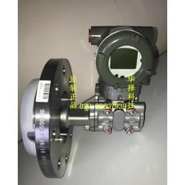 EJA210E高性能法兰安装式差压变送器