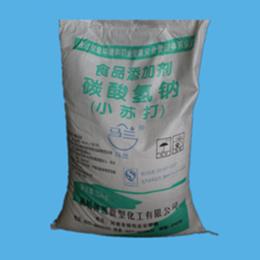 龙8娱乐欢迎光临龙8国际唯一官网龙8国际唯一官网食品级碳酸氢钠