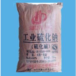 龙8娱乐欢迎光临龙8国际唯一官网龙8国际唯一官网 硫化碱