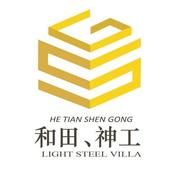 九江神工轻质钢构有限公司官网
