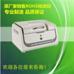 供应天瑞ROHS环保测试仪 多元素检测 重金属分析