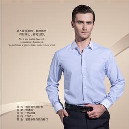 厂家直销长袖男士工装衬衫