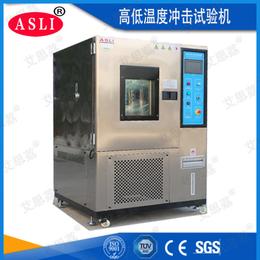 台式高低温湿热试验箱价格多少