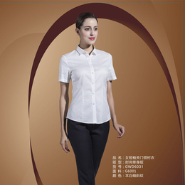 女短袖关门领衬衫缩略图