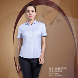 关门领衬衫 蓝色 女短竖条纹