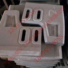 仕高玛MAO2000型混凝土搅拌机配件左侧叶片衬板生产厂家