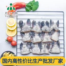 安徽三珍食品冷冻新鲜鮰鱼翅 供应厂家直销