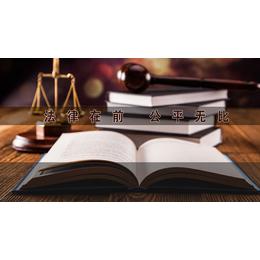 有经验的拆迁律师 德凯律师怎么样 遇到强拆怎么办