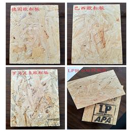 东莞欧松板的价格-欧松板-富可木业