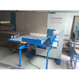 出售带电泡棉裁切机  小型纸切机厂家