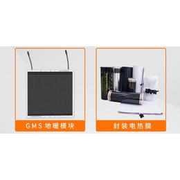 石墨烯空暖移动地暖垫专用电热膜