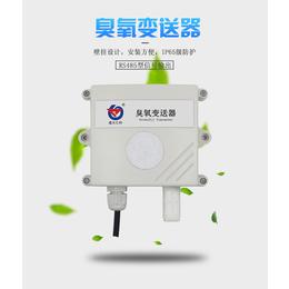 供应亚博国际版2018新款特卖臭氧变送器