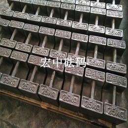 福建南平20公斤配重块 25千克锁型铸铁砝码