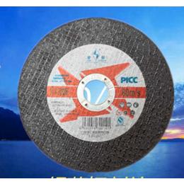 超薄双网切割片黑色 树脂砂轮片缩略图
