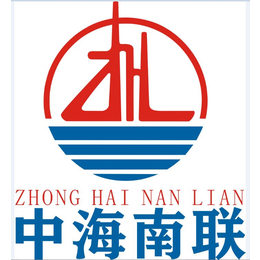 中海南联供应大量****无杂质 淡黄色 色泽好 国五标准 柴油