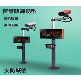 科创鼎新(图)|智能车牌识别系统|镇江市车牌识别系统